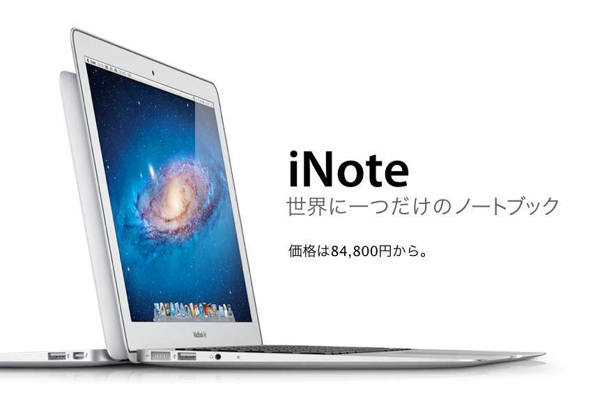 iNote