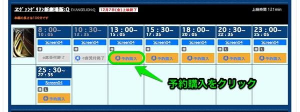 スクリーンショット 2012 11 17 10 08 40
