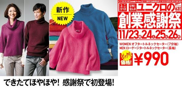 MWsp knit 1123