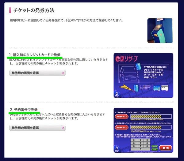 スクリーンショット 2012 11 17 10 18 19