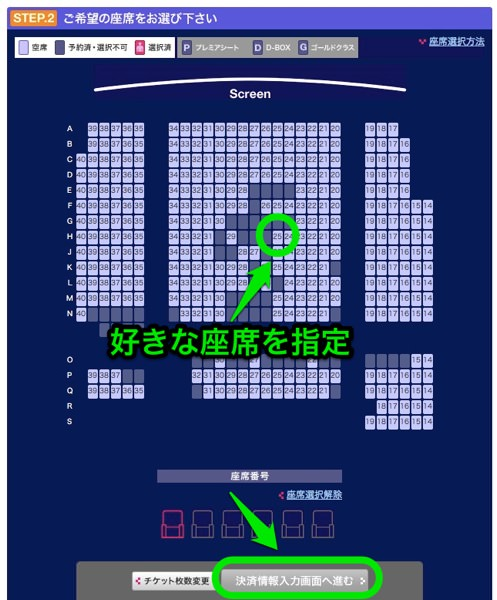 スクリーンショット 2012 11 17 10 12 10