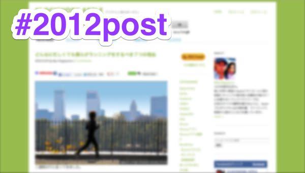 スクリーンショット 2012 12 28 7 30 10