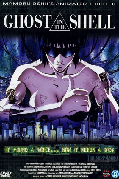 Ghost in the shell thumb