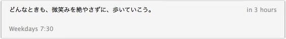 DropShadow ~ スクリーンショット 2013 08 02 5 23 08