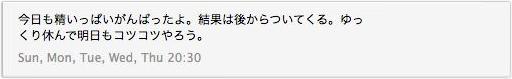 DropShadow ~ スクリーンショット 2013 08 02 5 09 49