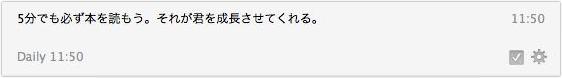 DropShadow ~ スクリーンショット 2013 08 02 5 23 20