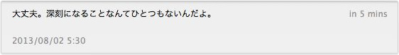 DropShadow ~ スクリーンショット 2013 08 02 5 25 26