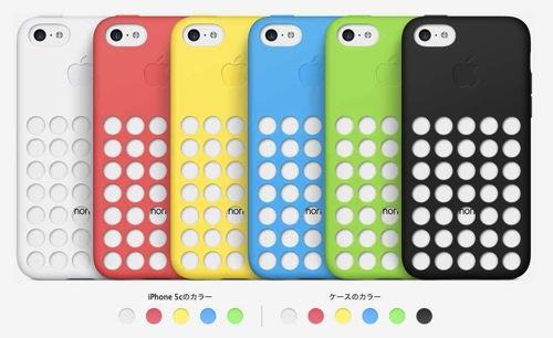 IPhone5c3