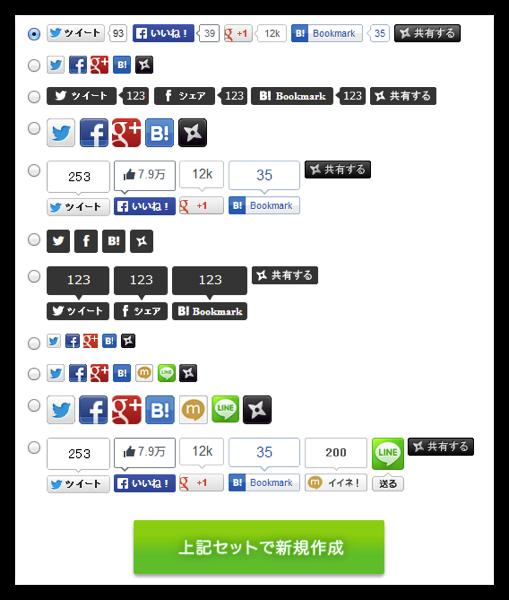 DropShadow ~ スクリーンショット 2014 04 20 9 08 55