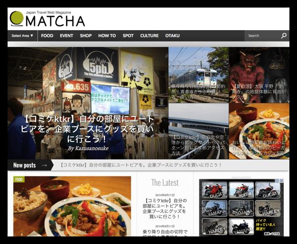 DropShadow ~ スクリーンショット 2014 08 12 7 08 51  1