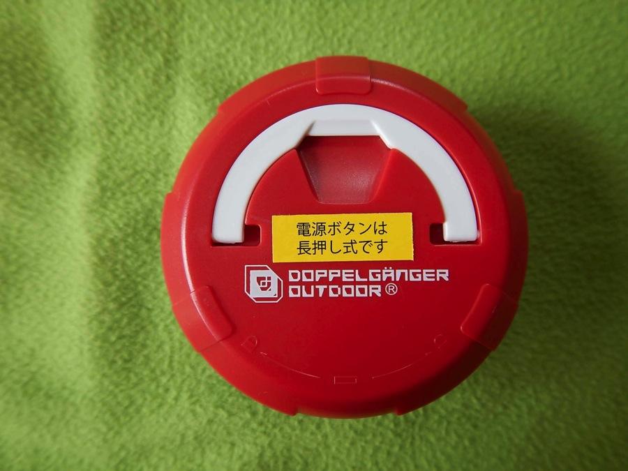 DSCN0330