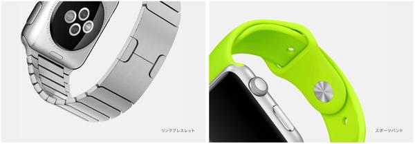 Applewatchafi4