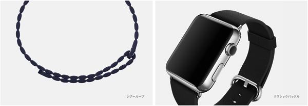 Applewatchafi5