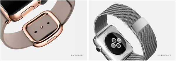 Applewatchafi6