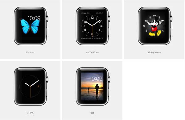 Applewatchafi8