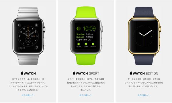 Applewatchafi9