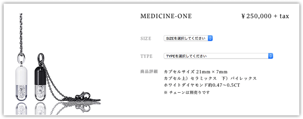Corejewelsone2 2014 10 22 8 35 18  1