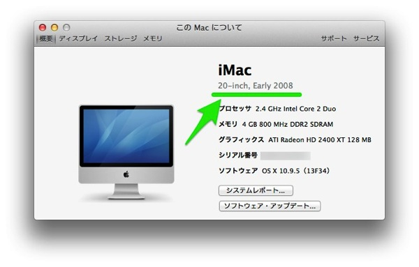 how to change macbook name yosemite