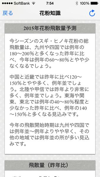 IMG 8106