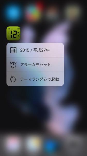 IMG 2384