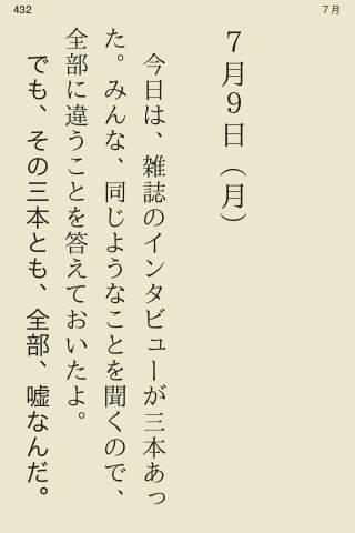 Junji4