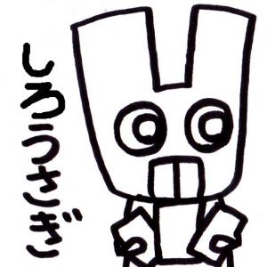 Sousuke 300x300