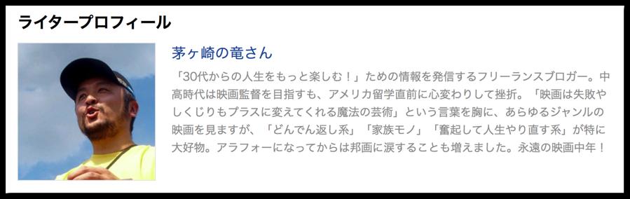 DropShadow ~ スクリーンショット 2016 02 15 8 18 22