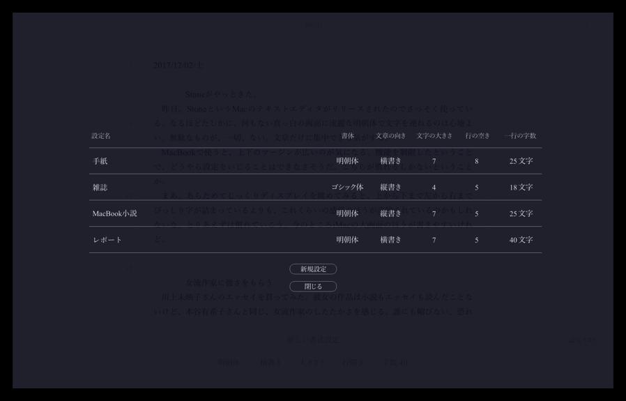 DropShadow ~ スクリーンショット 2017 12 20 10 47 27
