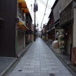 京都びんびん物語〈京へ西へ。その四〉