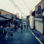 そうか、伏見稲荷に行きたかったのかオレは。〈京へ西へ。その六〉