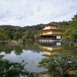 金ピカ極楽浄土で不埒な妄想を〈京へ西へ。その十五〉