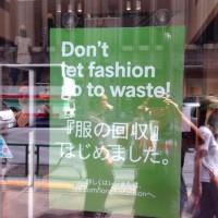 穴が開いた服でも500円クーポンをくれる!H&Mの古着回収の5つのポイント。